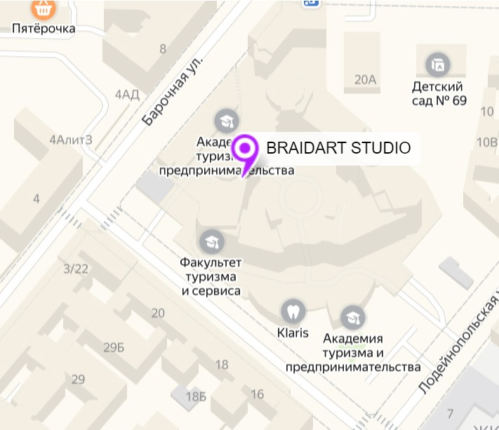 маршрут до Студии Braidart