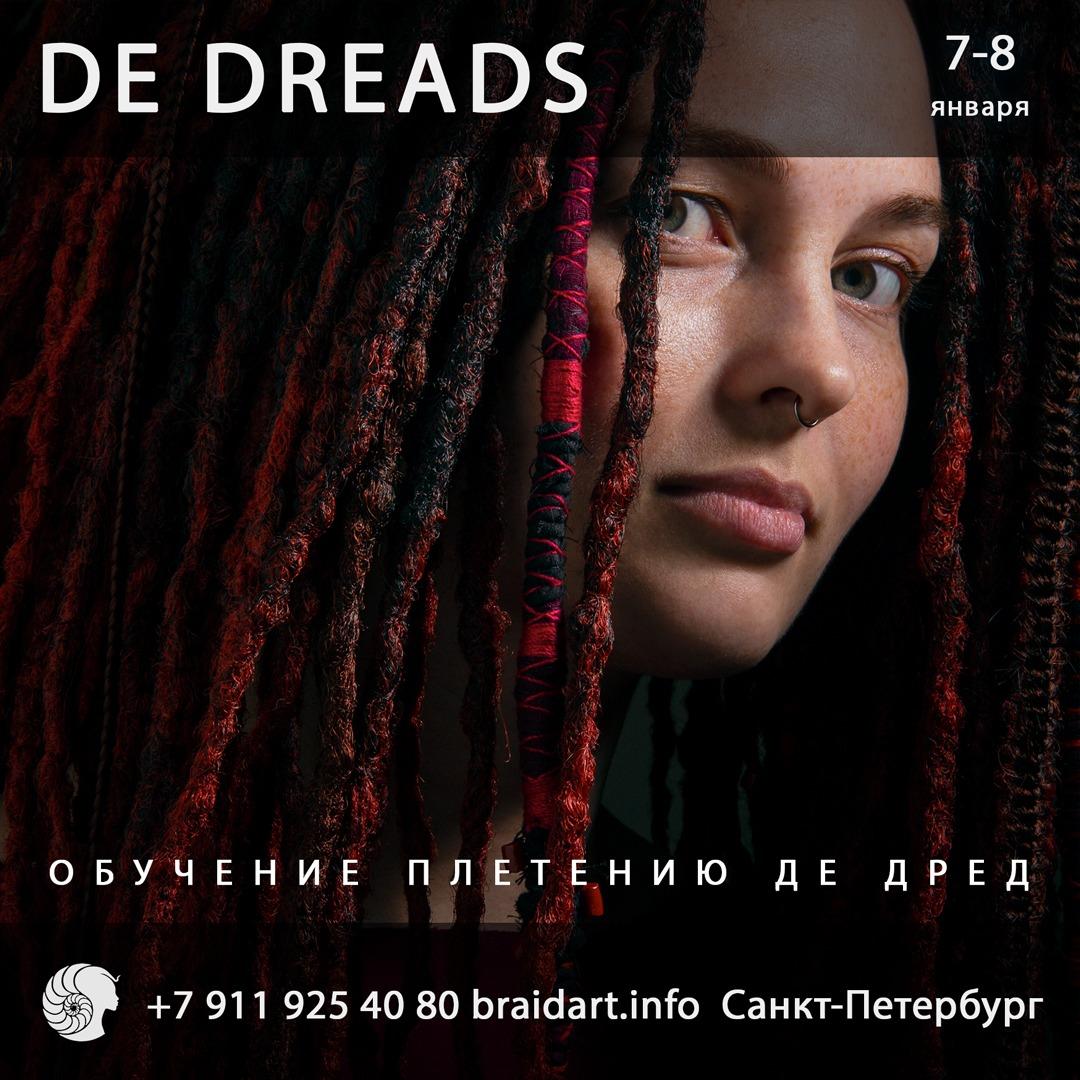 DE-DREADS_7-8-jan