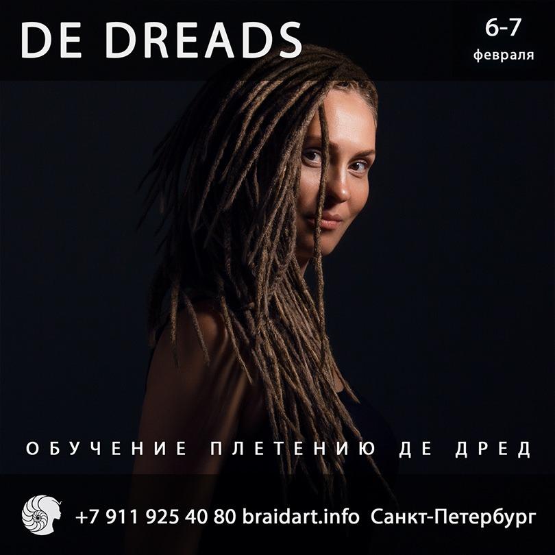 de-dreads-6-7-spb